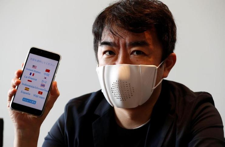 Startup japonesa inventa máscara que se conecta ao celular